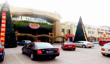Best Western Tianjin Juchuan Hotel, Tianjin, China  Best. Majestic Molise Hotel. Sandman Signature Hotel & Suites Edmonton South. Muntri Mews. Citylife Hotel. Villa Jerez Hotel. Plaza Del Norte Hotel And Convention Center. Aval Du Creux Hotel. Eastin Grand Hotel Sathorn